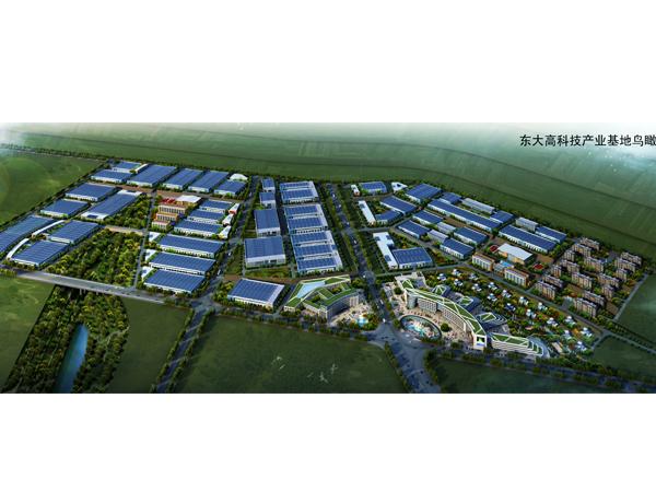 洛阳东大高科技产业基地